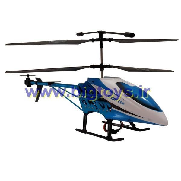 هلیکوپتر کنترلی 3.5 کانال LH 1206B