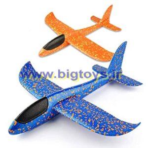 هواپیمای دست پرتاب(گلایدر دستی) Handy glider