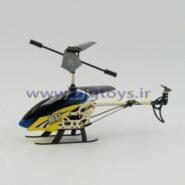 هلیکوپتر کنترلی 3.5 کانال کوچک بست BEST B6700