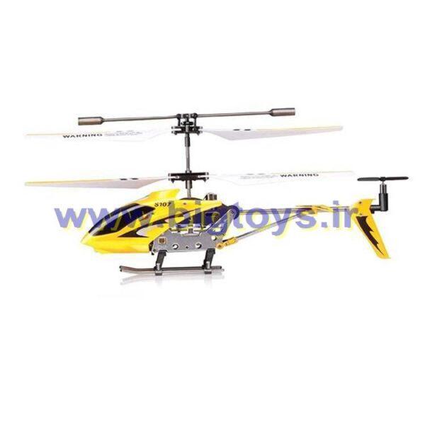 هلیکوپتر کنترلی کوچک سایما SYMA S107G
