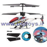 هلیکوپتر 3.5 کانال کوچک رقص نوردار اس جی SJ-SERIES HELI SJ991