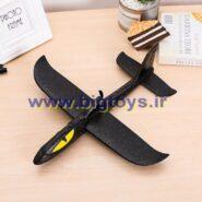 هواپیمای دست پرتاب موتوردار یه سرگرمی باحال برای بازی در فضای باز است. این هواپیمای اسباب بازی با یک موتور سبک در پشت بال پرواز بسیار نرم و زیبایی دارد. هواپیمای دست پرتاب موتوردار می تواند برای شروع و آشنایی با انواع هواپیمای مدل یا هواپیمای کنترلی بسیار مفید باشد.