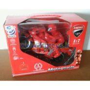 موتور کنترلی شارژی RC MOTORCYCLE
