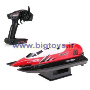 قایق CLAYMORE VOLANTEX V795-2