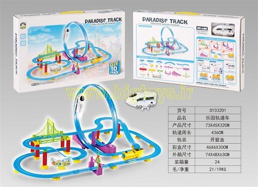 قطار اسباب بازی 83 قطعه PARADISE TRACK