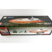 قایق کنترلی حرفه ای SHOANG MA 7007 RC BOAT