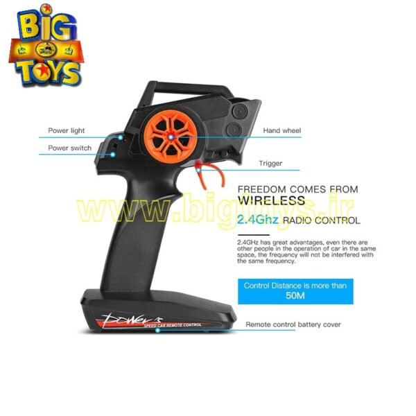 ماشین کنترلی حرفه ای دبلیو ال تویز مقیاس 1:10 WLTOYS 104311