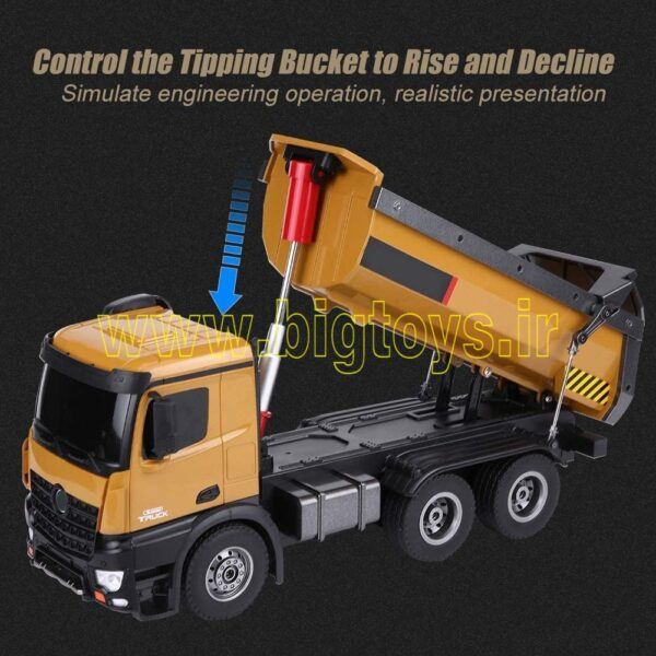 کامیون کمپرسی کنترلی فلزی مقیاس 1:14 HuINa 1573 Remoted